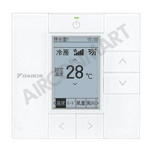 ダイキン業務用エアコン壁掛け形6馬力同時ツイン(2台)冷暖房SSRA160BFD三相ワイヤードリモコン