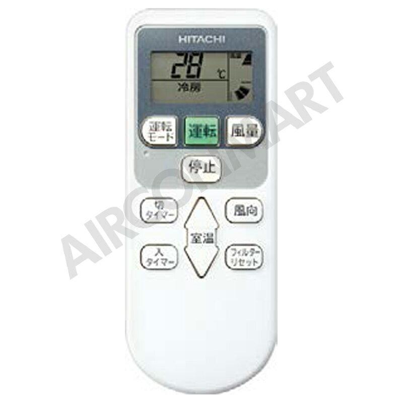業務用エアコン 2馬力 壁掛け形 日立個別ツイン 冷暖房RPK-AP50GHP7 (かべかけ)三相200V ワイヤレスリモコン 冷媒 R410A壁掛形 業務用 エアコン 激安 販売中