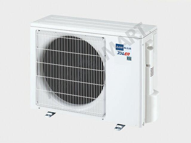 業務用エアコン 2馬力 天井吊形 三菱電機シングル 冷暖房PCZ-ERMP50SKLV単相200Vタイプ ワイヤレスリモコン天吊形 業務用 エアコン 激安 販売中