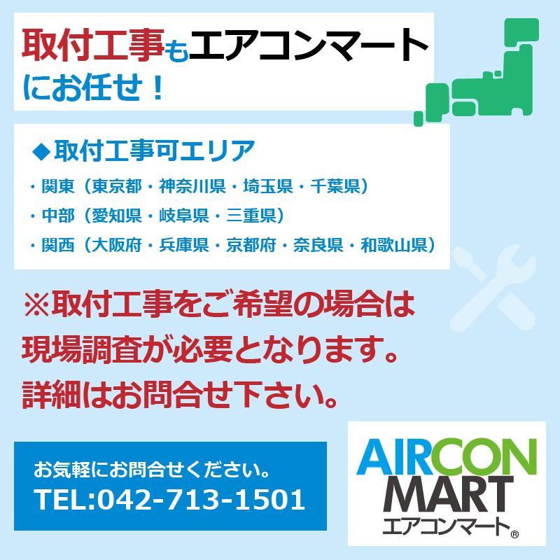 業務用エアコン 4馬力 天井吊形 三菱電機シングル 冷暖房PCZ-ERMP112KLV三相200Vタイプ ワイヤレスリモコン天吊形 業務用 エアコン 激安 販売中