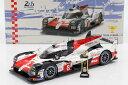 トロフィー付限定 トヨタ ガズーレーシング ル・マン優勝記念 スパーク 1/18 TOYOTA GAZOO Racing TS050 ハイブリッド 8号車 中嶋一貴/アロンソ/ブエミ 2018 ル・マン24時間レース優勝 LM Toyota TS050 Hybrid LMP1 Gazoo Racing Sieger Le Mans 2018