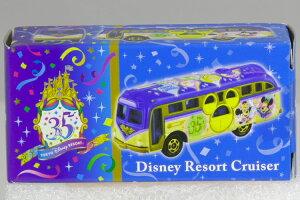 トミカ 東京ディズニーリゾート 35周年 限定 ディズニー リゾートクルーザー Disney Resort Cruiser Happiest Celebration! 2018 東京ディズニーランド ディズニーシー