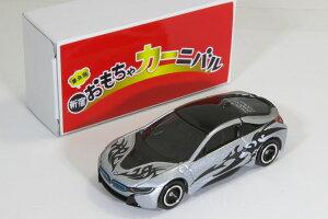 トミカ BMW i8 第9回 新宿おもちゃカーニバル限定