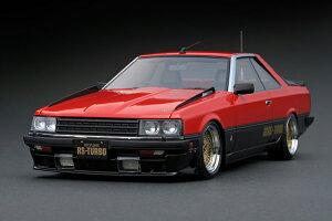 イグニッション 1/18 日産 スカイライン RS ターボ R30 レッドignition Nissan Skyline 2000 RS-Turbo (R30)