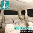 レグナム VR-4 [ H8.09〜H14.08]サンシェード 車中泊 カーテ...