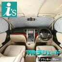 プリウス 30型 [ H21.05〜H27.11]サンシェード 車中泊 カーテ...