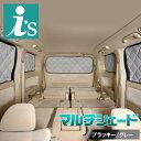 ベンツ ビアノ V350 標準 [ H15.10〜H23.01]サンシェード 車...