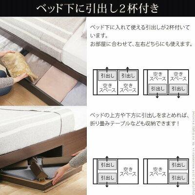 【送料無料】ベッド収納ダブルフレームのみ収納付き頑丈ベッド〔カルバンストレージ〕ダブルベッドフレームのみ木製引出宮付き