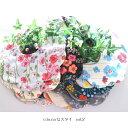 スタイ よだれかけ 女の子 男の子 ギフト おしゃれ 出産祝い 日本製 3点以上でメール便送料無料可愛いスタイをまとめて送料無料でお届けできますお花の形のよだれかけフレンチ 北欧 小花 ボタニカル