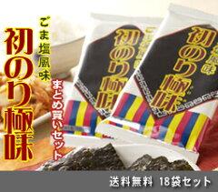 韓国風ごま塩風味「初のり極味」(18袋セット)