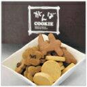 無添加 お菓子 がんばクッキー 3袋セット(無添加 お菓子 個包装 クッキー 型抜き クッキー…