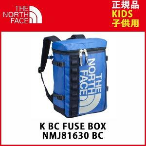 新色  THE NORTH FACE ノースフェイス 子供用リュック   BC Fuse Box  キッズ、ジュニア  キッズ BCフューズボックス NMJ81630 BC 子供用 正規品