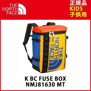新色 THE NORTH FACE ノースフェイス 子供用リュック  BC Fuse Box  キッズ、ジュニア  キッズ BCフューズボックス NMJ81630 MT 子供用 正規品