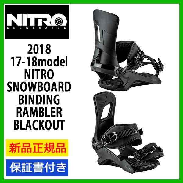 https://item.rakuten.co.jp/alajinsp/2018-nitro-binding-rambler-black/