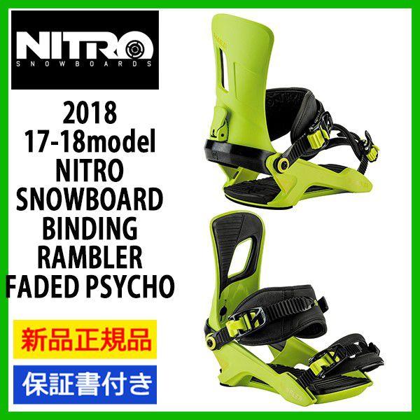 https://item.rakuten.co.jp/alajinsp/2018-nitro-binding-rambler-faded/