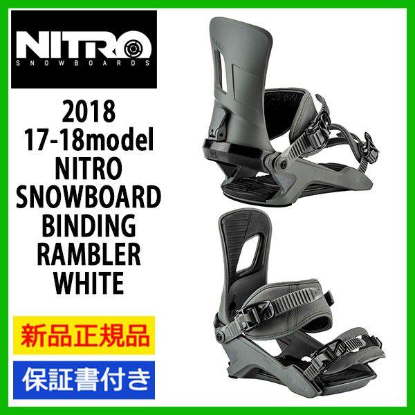 https://item.rakuten.co.jp/alajinsp/2018-nitro-binding-rambler-grey/