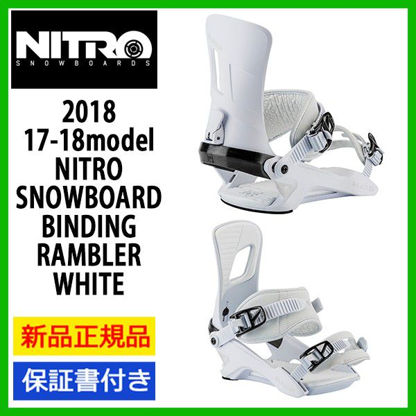 https://item.rakuten.co.jp/alajinsp/2018-nitro-binding-rambler-white/