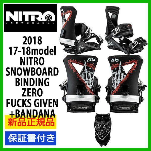 https://item.rakuten.co.jp/alajinsp/2018-nitro-binding-zero-bandana/