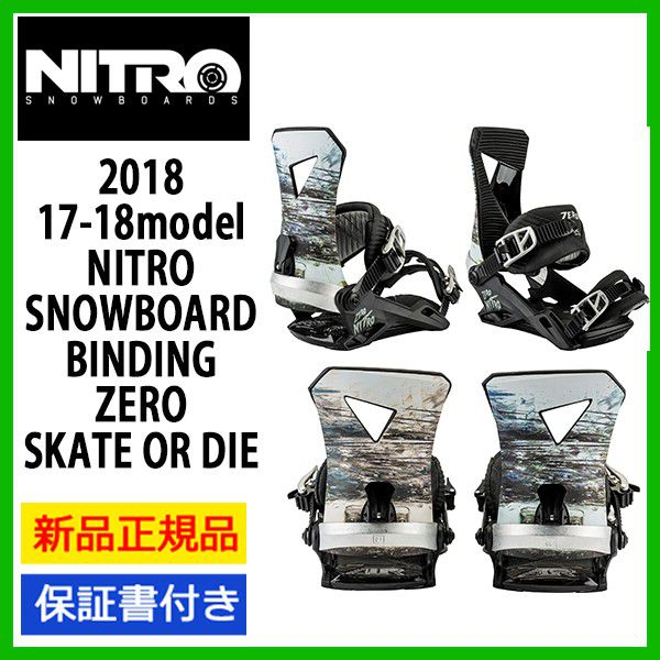 https://item.rakuten.co.jp/alajinsp/2018-nitro-binding-zero-skate/