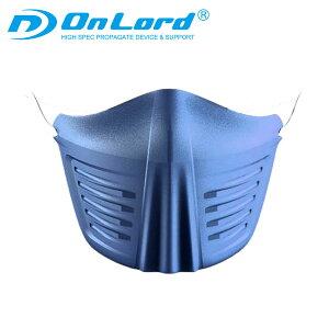 フェイスシールド 紺 飛沫防止 感染予防 洗える 飲食店 夏 蒸れない マスク 熱中症対策 OL-218N 5枚入 オンロード(OnLord)