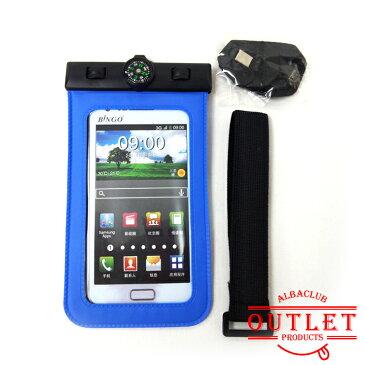 【アウトレット jnc1451】スマホ 防水ケース iPhone6 6s Galaxy Xperia 5インチまで 方位磁石付き ブルー (ゆうパケット対応)