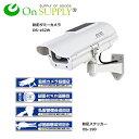 ダミーカメラ防犯ステッカー付ソーラー充電人感センサーセンサーライトBS-021