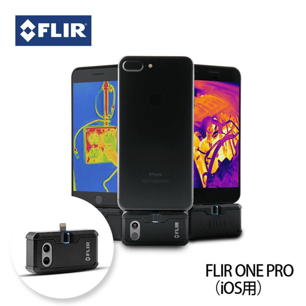 温度計・湿度計, 温度計  FLIR ONE PRO (iPhone) ()