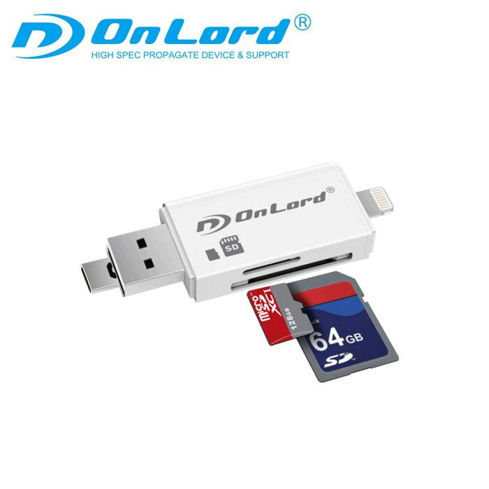 iPhone iPad Androidスマホ対応 SDカードリーダー Lightning ライトニング USB microUSB対応 SDカード microSDカード 128GB対応 マルチカードリーダー (OL-207) (ゆうパケット対応)