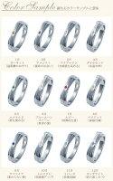 ペアリングシルバー刻印刻印無料名入れ誕生石1号〜30号セミオーダーメイド004R-KS(OP)シルバー925ペア指輪カップルペアルックペア指輪お揃い彼氏彼女プレゼント偶数人気結婚記念日記念品大きいサイズホワイトデーお返し送料無料