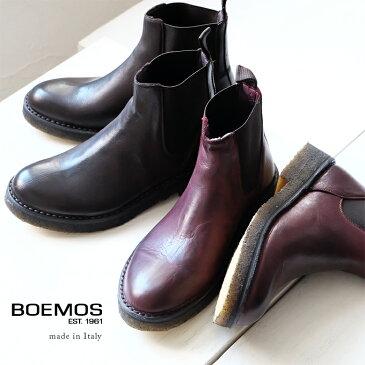BOEMOS ボエモス レディース ブーツ サイドゴアブーツ クレープソール フラット 本革(boemos2075)インポートシューズ【w1】