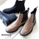 【SALE】BOEMOS ボエモス レディース ブーツ スエ...