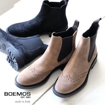 BOEMOS ボエモス レディース ブーツ スエード革 ウィングチップ サイドゴアショートブーツ 本革(boemos8842)インポートシューズ【w1】