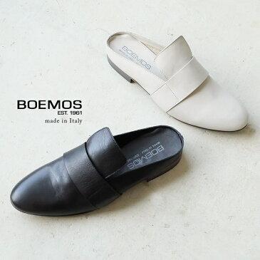 【2018ss】BOEMOS ボエモス レディース ミュール スリッパ 本革 モード (boemos9001) インポートシューズ