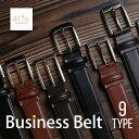 【メール便で送料無料】 ビジネス ベルト レザーベルト 牛革 ピン式 ウエスト調整 表裏本皮 メンズ /oth-ux-be-1671【ベルト】【Belt】【メール便対応】【5】
