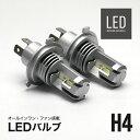 C11ティーダ LEDヘッドライト H4 車検対応 H4 LED ヘッドライ...