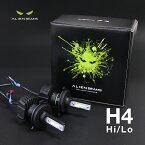 S221 系 アトレー7 LEDヘッドライト H4 車検対応 H4 LED ヘッドライト バルブ 9000LM H4 LED バルブ H4 Hi/Lo 6500K 12V 24V H4 LEDバルブ LED H4 ヘッドライト 切り替え LEDキット 静音ファンレス 一体型 簡単取付 ハイブリッド EV車 対応