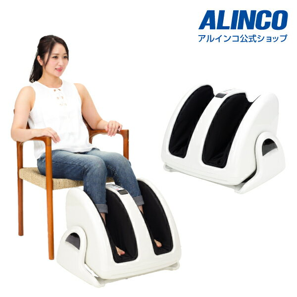 新品・未開封品 マッサージアルインコ直営店 ALINCO基本MCR4617C モミっくすキュッとラボフットマッサージ/足 リラックス疲れ/癒し 健康器具