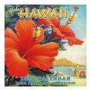 【ハワイアンカレンダー2020年】2020デラックスハワイアン壁掛けカレンダー・ヴィンテージハワイアンアート(AlohaHawaii)壁掛け・ポスター・写真・アート・ハワイインテリア・ハワイアン雑貨