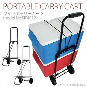 キャリーカート ショッピングカート幅広荷台で抜群の安定感siffler シフレ SIF4012