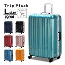 スーツケース キャリーケース キャリーバッグ 旅行用品Lサイズ 大型 無料受託手荷物最大サイズ1年保 ...