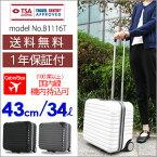 スーツケース キャリーケース キャリーバッグ 旅行用品小型 SSサイズ 43cm 機内持ち込み可1年保証付 B1116T新モデル 2輪&ジッパータイプ