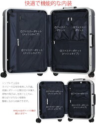スーツケース58cmMサイズ中型1年保証付B1116T新モデルフレームタイプ