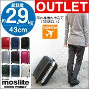 クーポン スーツケース 持ち込み GreenWorks フレーム