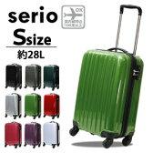 スーツケース 機内持ち込み 小型 SSサイズ 軽量キャリーケース キャリーバッグ 旅行かばんserio 47cm 1年保証付 B5851T