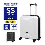 【訳ありアウトレットOUTLET】スーツケース 機内持ち込み 100席未満OK 39cmコインロッカー対応 SSサイズ 小型シフレ siffler GreenWorks B5891T