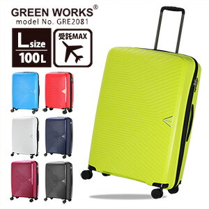 【1000円OFFクーポン&ポイント10倍 7/26(金)9:59まで】スーツケース 超軽量 Lサイズ 無料受託手荷物最大サイズキャリーケース キャリーバッグ 大型 大容量シフレ GreenWorks GRE2081 71cm 100L