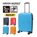 【訳ありアウトレット】スーツケース 機内持ち込み可 超軽量キャリーバッグ キャビンサイズ 小型 Sサイズシフレ グリーンワークス GreenWorks GRE2081 49cm 35L