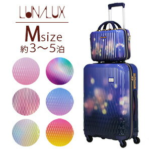 人気のかわいいスーツケースおすすめLUNALUX