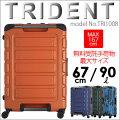 スーツケース大型Lサイズ67cm90L無料受託手荷物最大サイズ総外寸157cm【送料無料&1年保証付】sifflerシフレTRIDENTトライデントTRI1008