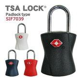 TSAロック南京錠 セキュリティ 鍵シフレ siffler SIF7039
